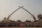 Iraq: A Veteran's Story