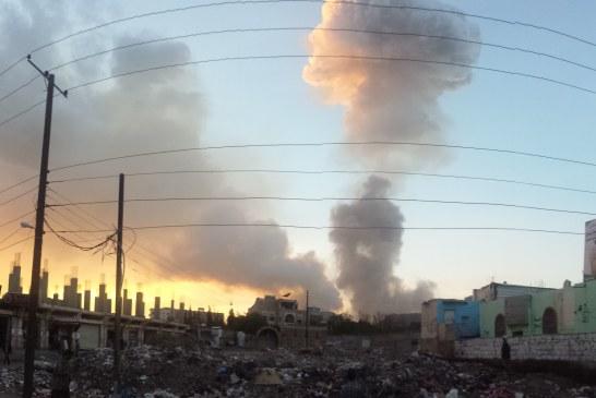 Saudi Intervention in Yemen